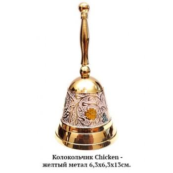 Колокольчик Chicken желтый метал