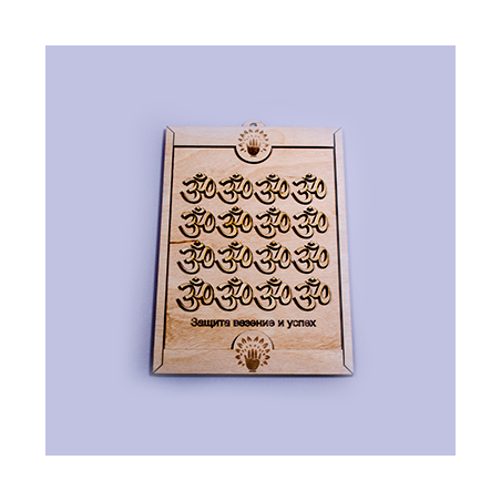 Символ на защиту, везение и успех
