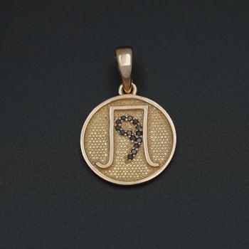 Золотой талисман № 2 с черными бриллиантами