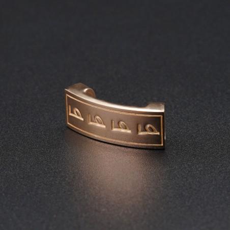 Золотой символ-подвеска №5