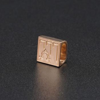 Золотой символ-подвеска на браслет №4