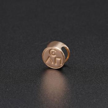 Золотой символ-подвеска на браслет №1