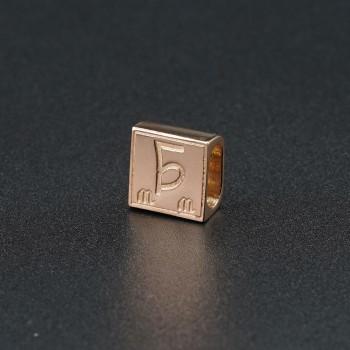 Золотой символ-подвеска на браслет №8