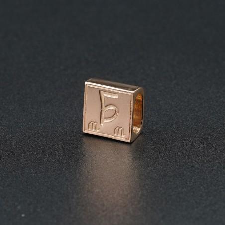 Золотой символ-подвеска №8