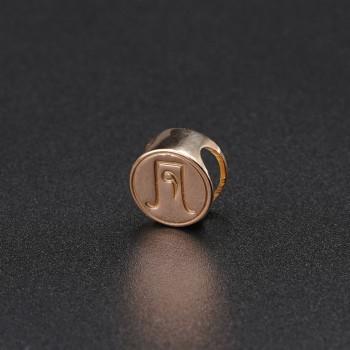 Золотой символ-подвеска на браслет №2