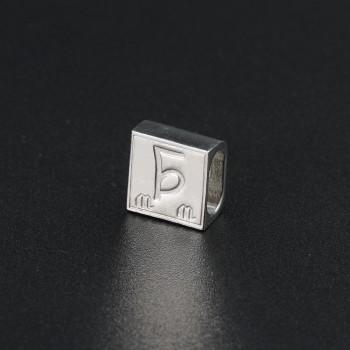 Серебро символ-подвеска №8