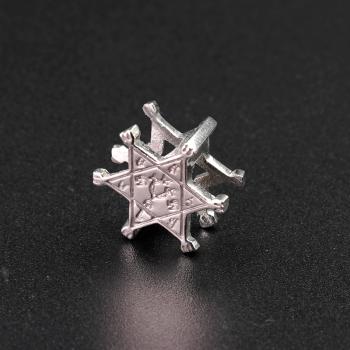 Серебро символ-подвеска №10
