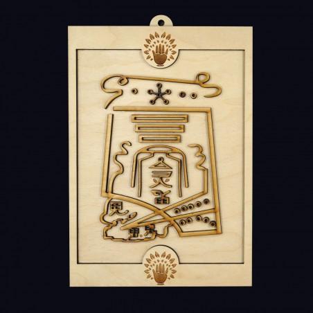 Символ на исполнение желаний