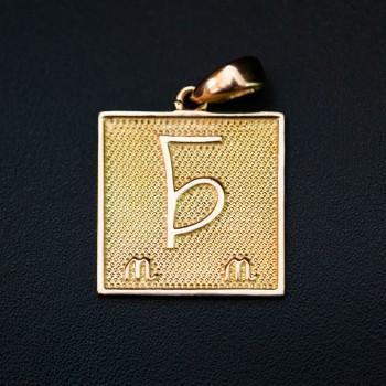 Золотой Талисман №8