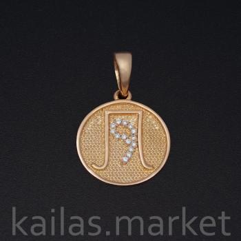 Золотой талисман № 2 с белыми бриллиантами