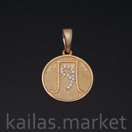 Талисман 12 с белыми бриллиантами