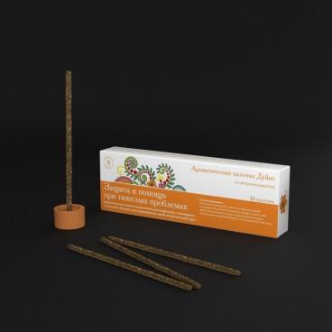 Палочки ароматические растительные Защита и помощь при тяжелых проблемах