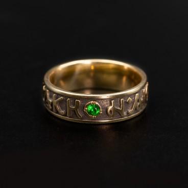 """Кольцо """"НАКХ"""" - Золото с черным родием"""